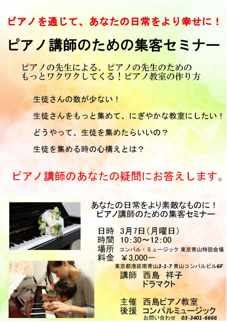 com piano0204 (003)